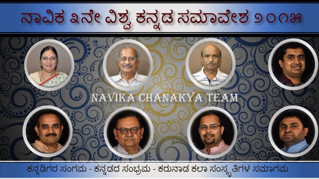 ChanakyaTeam