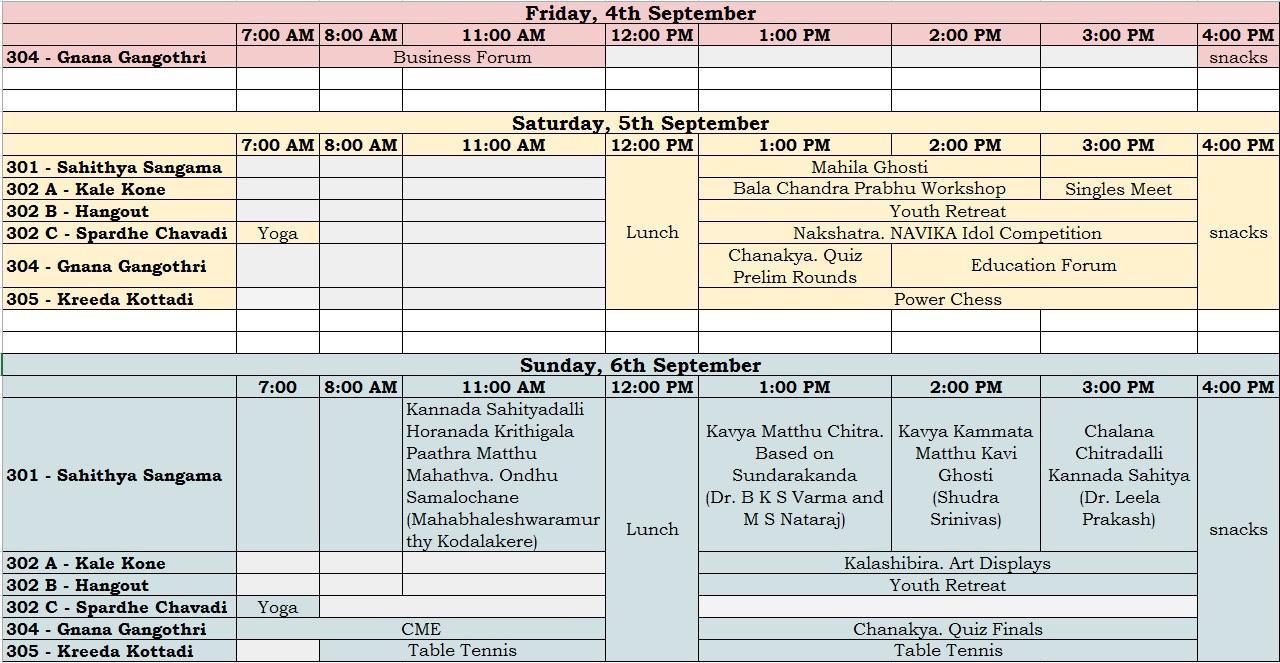 Forums_Schedule
