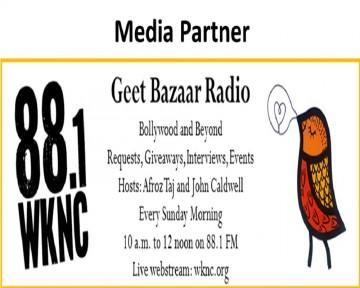 Geet Bazaar Radio