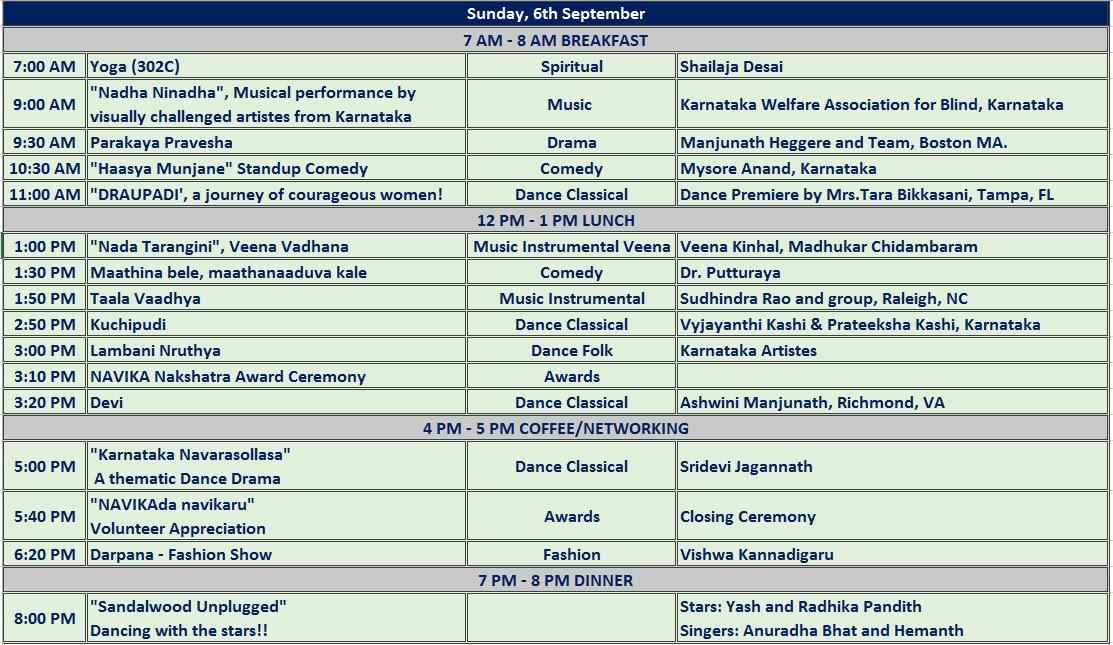 Sunday_Schedule